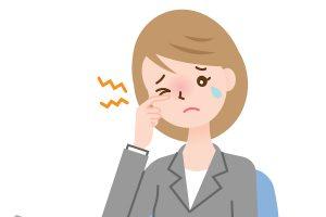 Trong vài trường hợp, tình trạng đau nhức mắt không nghiêm trọng nhưng nó có thể ảnh hưởng xấu tới chất lượng cuộc sống